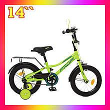 Дитячий двоколісний велосипед Profi PRIME 14 дюймів, 14225 салатовий. Для дітей 3-5 років