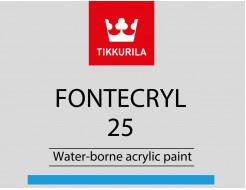 Фарба акрилова по металу Фонтекрил 25 Tikkurila Fontecryl 25 FAL