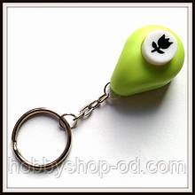 Дырокол Тюльпан 1 см кнопка Брелок