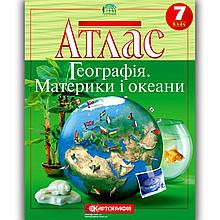 Атлас Географія 7 клас Вид: Картографія