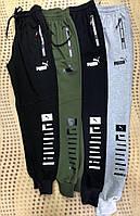 Спортивные штаны подростковые (13-16 лет) от склада 7 км Одесса