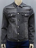Джинсовая куртка в сером цвете с отложным воротником