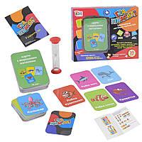 Игра для развития памяти Fun Game Морськие жители UKB-B 0045-5