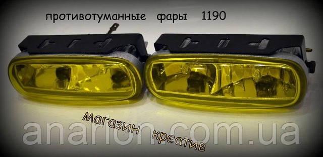 Фары противотуманные на две лампы №2021 (желтое стекло)