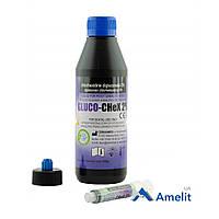Хлоргексидин 2% GLUCO-CheX, флакон (Cerkamed), 200 мл