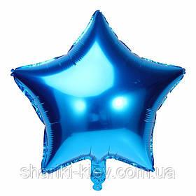 Шар Звезда фольгированная с гелием на День Рождения, юбилей Синий
