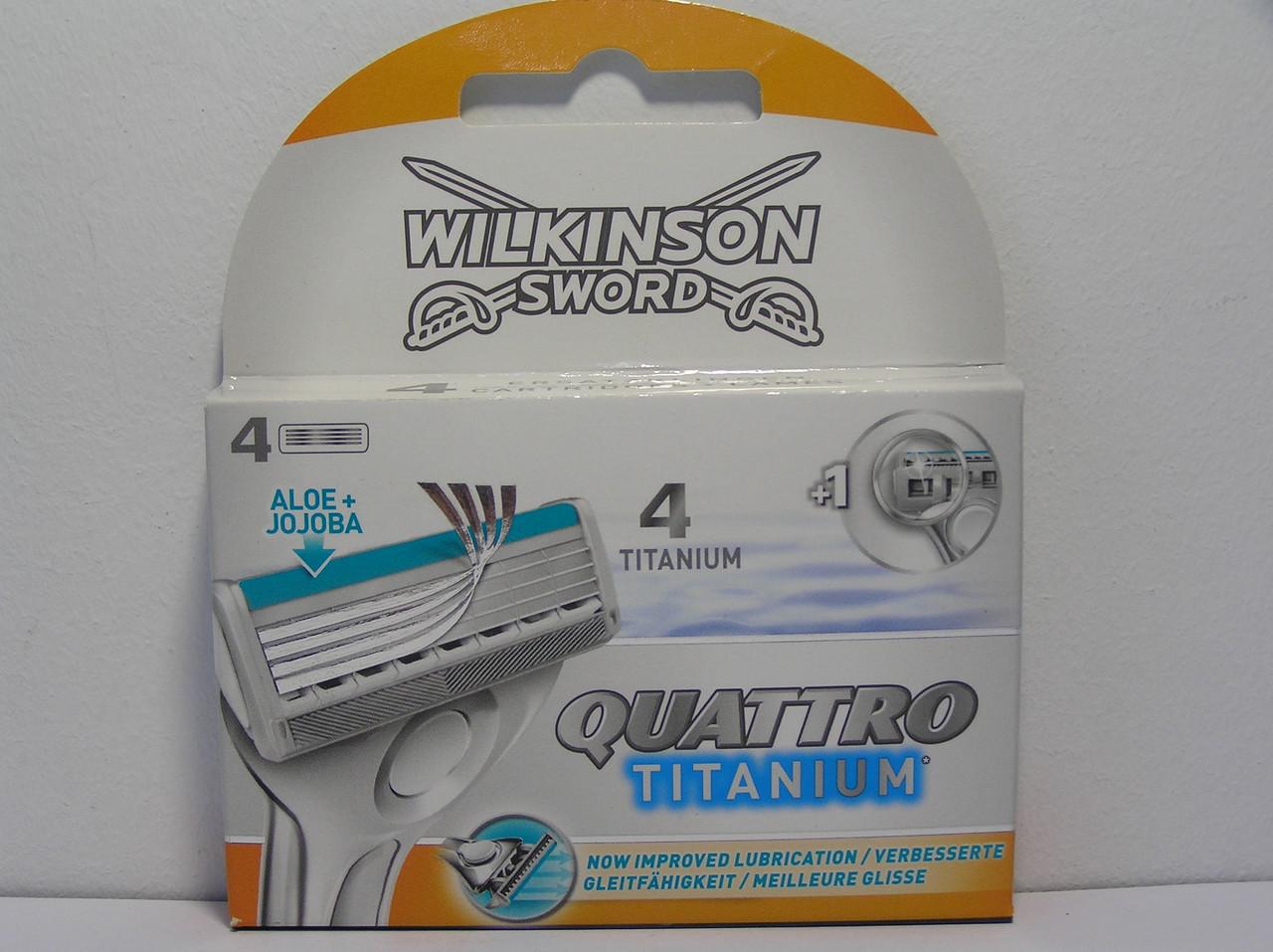 Касети (4 шт.) Schick Quattro (4) titanium