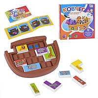 Настольная игра Fun Game Ковчег UKB-B 0042