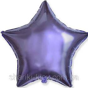 Шар Звезда фольгированная с гелием на День Рождения, юбилей Лиловый металлик