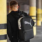 Стильний спортивний рюкзак міський Puma чорний 25л., фото 4