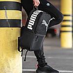 Стильний спортивний рюкзак міський Puma чорний 25л., фото 2
