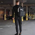 Стильний спортивний рюкзак міський Puma чорний 25л., фото 3