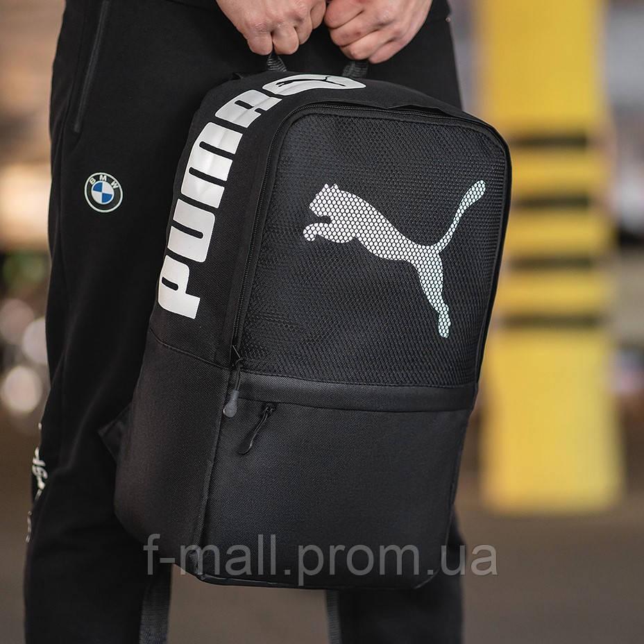 Стильний спортивний рюкзак міський Puma чорний 25л.