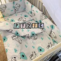 Постельный набор в детскую кроватку (9 предметов) с бортиками-подушками, цвет на выбор