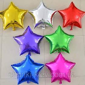 Шар Звезда фольгированная с гелием на День Рождения, юбилей
