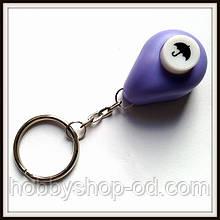 Дырокол Зонт 1 см кнопка Брелок