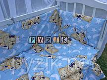 """Постельный набор в детскую кроватку (8 предметов) Premium """"Мишки спят"""" голубой"""