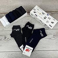 Мужские носки New Balance Нью Беланс фирменные в подарочной коробке низкие из хлопка демисезонные однотонные