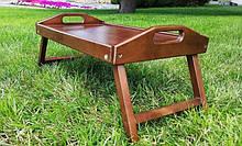 Столик для завтрака деревянный 52×32 см Орех (коричневый)