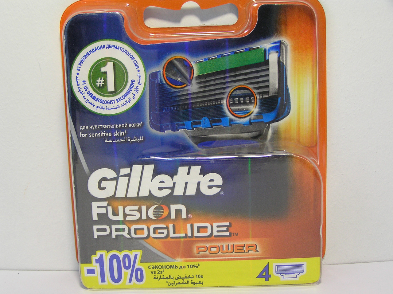 Кассеты для бритья Gillette Fusion Proglide Power 4 шт. ( Картриджи Жиллет Фюжин проглейд повер оригинал)