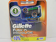 Кассеты для бритья Gillette Fusion Proglide Power 4 шт. ( Картриджи Жиллет Фюжин проглейд повер оригинал), фото 1