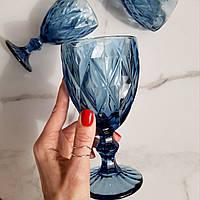 Набор бокалов для вина из цветного синего стекла Кобальт 320 мл 6 шт 6404