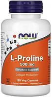 Для выработки коллагена Now Foods - L-Proline 500 мг (120 капсул)