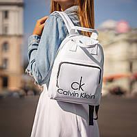 Женский Белый стильный рюкзак Calvin Klein из экокожи для девушек Кельвин Кляйн Кожзам