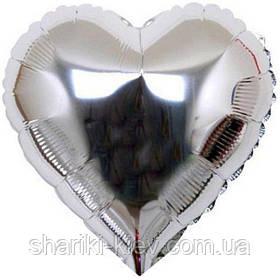 Шар с гелием Сердце фольгированное на День Рождения Серебристый
