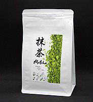 Чай Матчу Японський зелений 300 г порошковий Маття приємна гіркота та запашний аромат