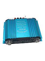 Усилитель звука Teli ST-997 4х канальный USB+SD+MP3 4x55W Blue (УЦЕНКА) Царапины на корпусе