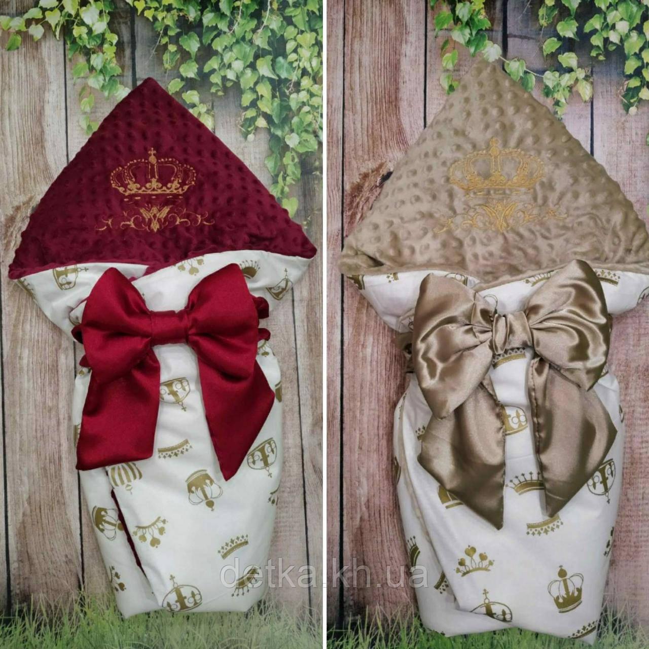 Ошатний конверт, ковдру для новонародженого весна/осінь