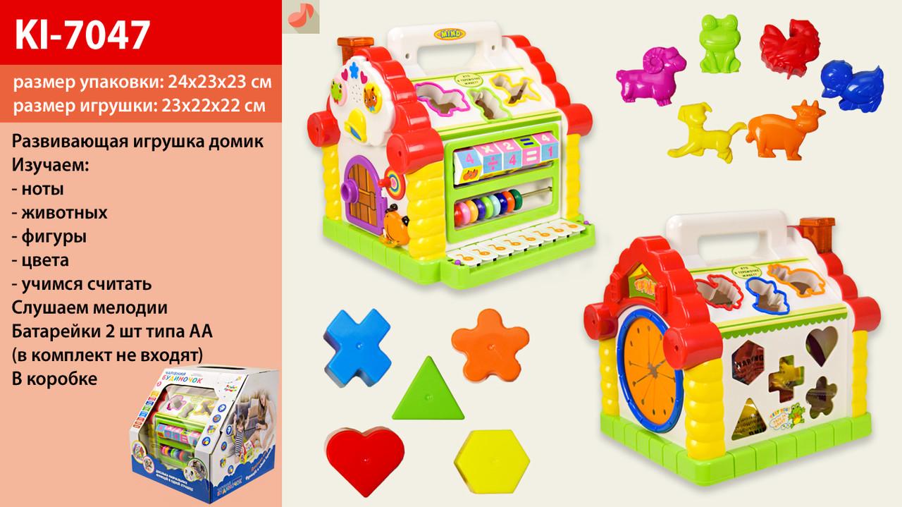 Многофункциональная развивающая игрушка-сортер «Домик» KI-7047