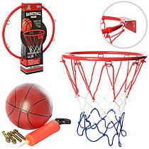 Баскетбольное кольцо 32 см металл, Набор для игры в баскетбол (мяч, кольцо, насос).