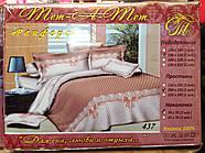 Двоспальне постільна білизна з простирадлом на резинці ТЕТ-А-ТЕТ 826 ранфорс, фото 2