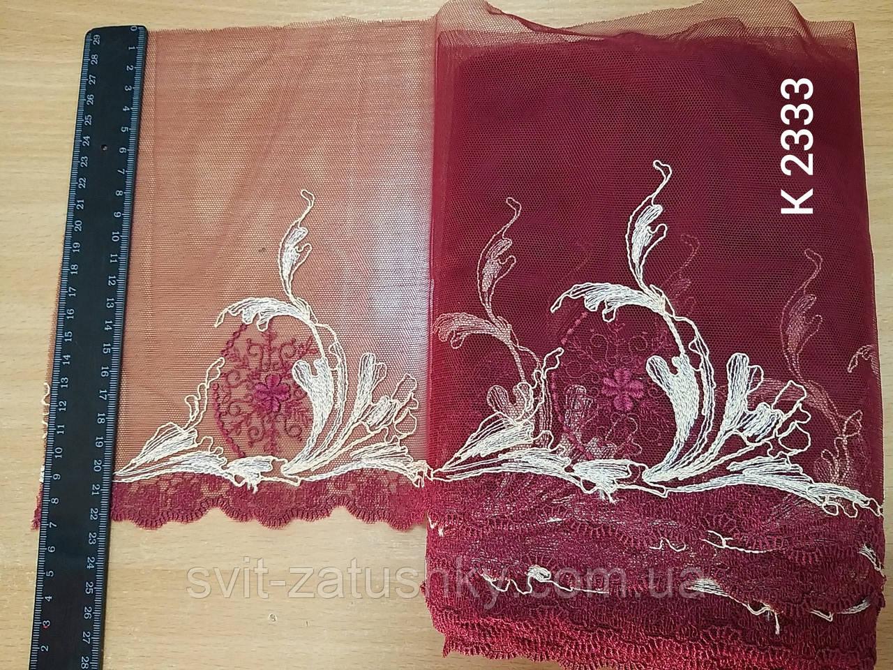 Кружево стрейч на сетке красное с  золотой вышивкой ширина 20 см