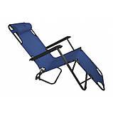 Шезлонг лежак сталевий міцний садове крісло на 178 см з підголовником навантаженням до 100 кг Темно-синій, фото 2
