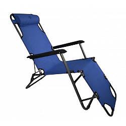 Шезлонг лежак стальной прочный садовое кресло на 178см с подголовником нагрузкой до 100 кг Темно-синий