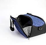 Жіноча спортивна сумка BLAZE темно-синя від MAD | born to win™, фото 3