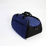 Жіноча спортивна сумка BLAZE темно-синя від MAD | born to win™, фото 4