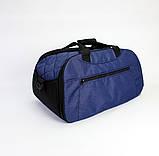 Жіноча спортивна сумка BLAZE темно-синя від MAD | born to win™, фото 6
