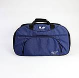 Жіноча спортивна сумка BLAZE темно-синя від MAD | born to win™, фото 7