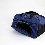 Жіноча спортивна сумка BLAZE темно-синя від MAD | born to win™, фото 8