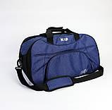 Жіноча спортивна сумка BLAZE темно-синя від MAD | born to win™, фото 9