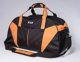 Спортивная сумка с карманом для обуви 42L Cross Porter черный с оранжевым от MAD, фото 5