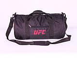 Спортивная сумка Reebok UFC 28л (реплика), фото 3