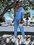 Жіночий спортивний костюм, турецька двунить, р-р 42-44; 44-46 (блакитний), фото 3