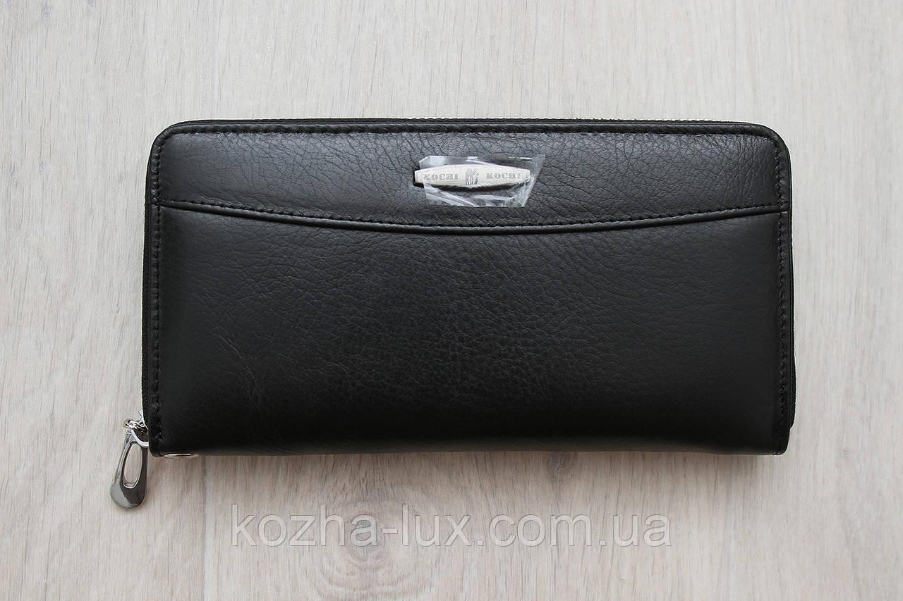 Кошелек на молнии кожаный чёрный B-9026, натуральная кожа