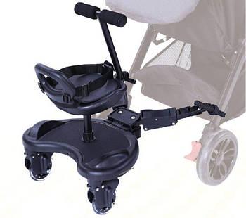Сидіння підніжка на коляску для другої дитини CARRELLO Kiddy Board CRL-7007