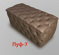 Пуф 7 открывной Гранд купити в Одесі, Україні